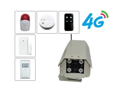 4G outdoor wireless camera and accessories